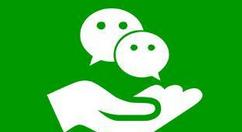 微信如何开通银行储蓄?申请开通银行储蓄流程介绍