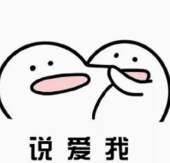 qq微信怎么用表情摆爱心?qq微信表情爱心教程可复制