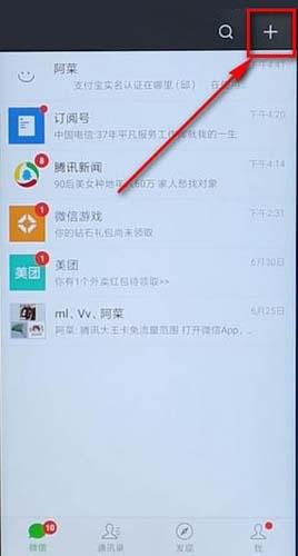 微信收款记录如何查询?微信收款记录明细查询