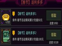 像素危城春节活动攻略大全 16000杀敌速刷指南