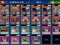 游戏王决斗链接同盟卡组怎么搭配 同盟卡组搭配攻略