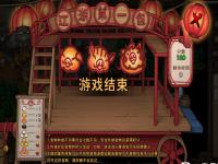 烟雨江湖包子挑战玩法攻略 烟雨江湖包子做法攻略