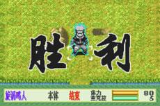 火影忍者-木叶战记中文版下载