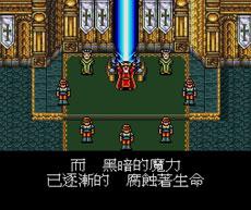 帝国王朝 亚瑟传说中文版下载