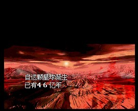 天地创造中文版下载