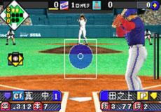 最强9人棒球下载