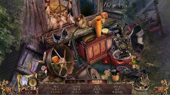 表面3:高飞之城简体中文版下载