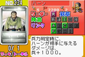 幻想水浒传-卡片传说下载