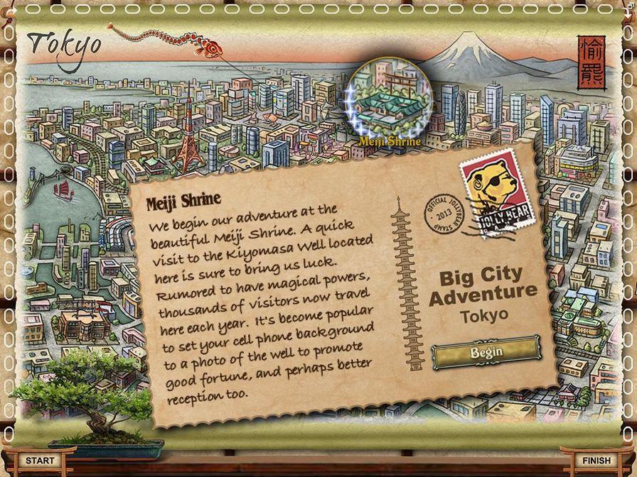 大城市探险8:东京下载