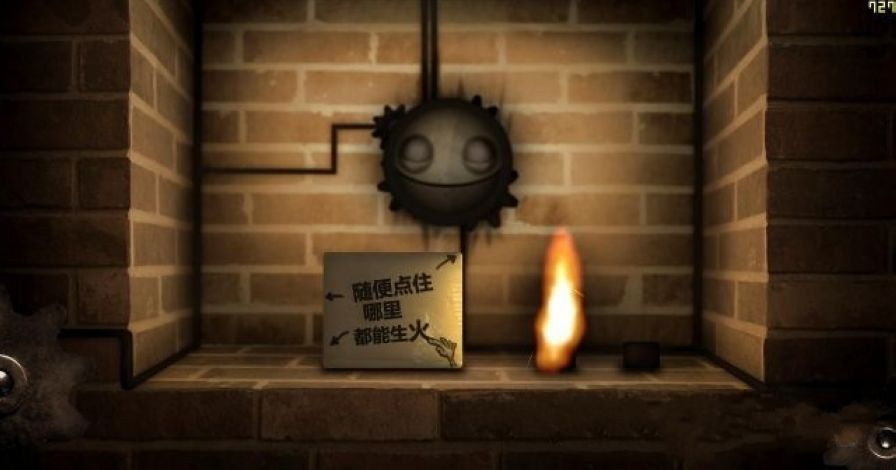 小小地狱之火下载