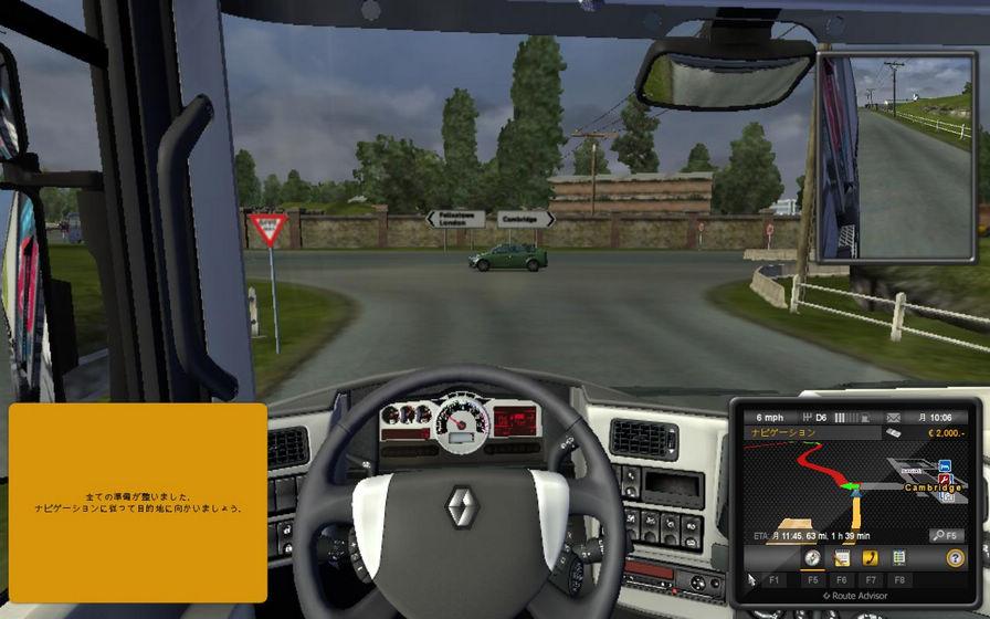 欧洲卡车模拟2 简体中文版下载