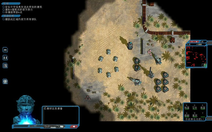 机械战争3下载