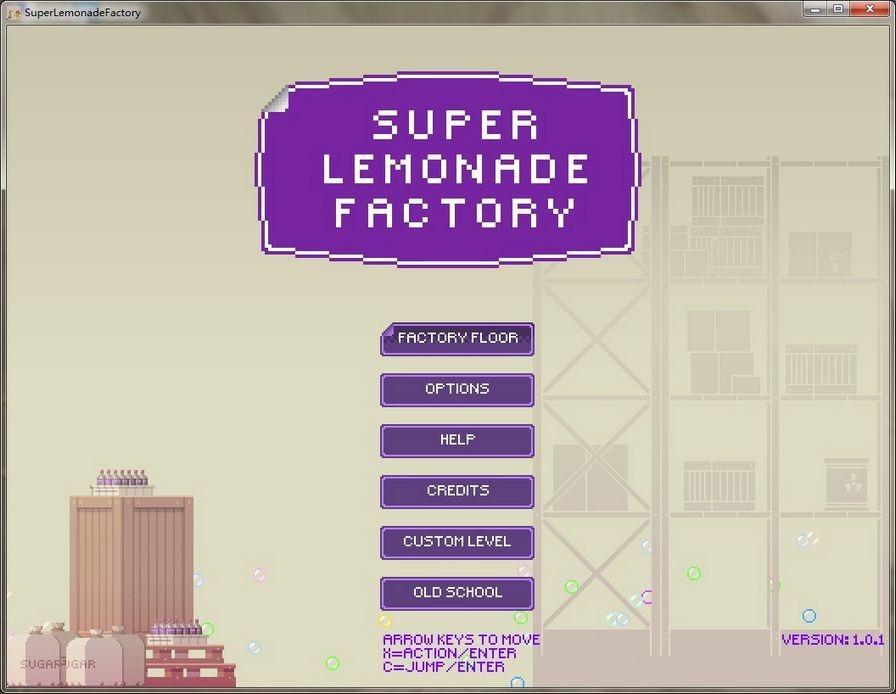 超级柠檬工厂下载