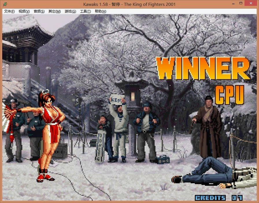 拳皇2001下载