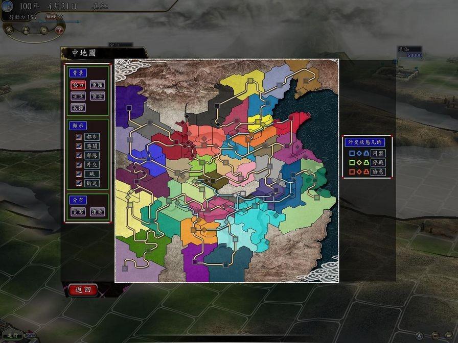 萌萌二次大战略:最燃战场下载