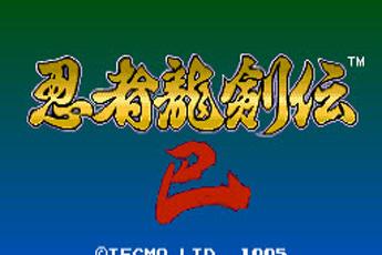 忍者龙剑传3合1