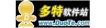 多特软件站-中国安全专业的软件下载站