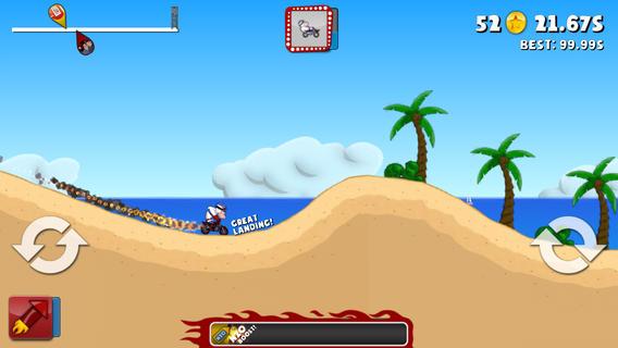 特技摩托骑士软件截图2