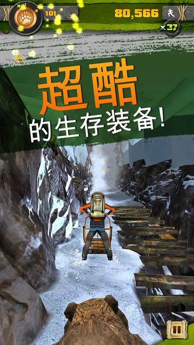 Survival Run with Bear Grylls软件截图2