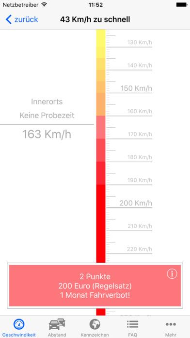 Autobahn软件截图1