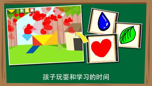 Swipea 儿童七巧板益智拼图:数字软件截图2