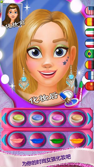 时尚女孩化妆软件截图0