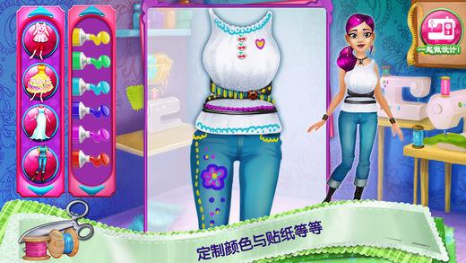 时尚女孩化妆软件截图2