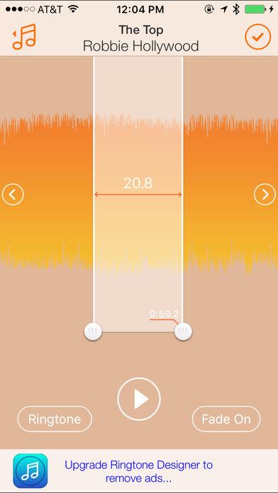 铃声设计器软件截图0