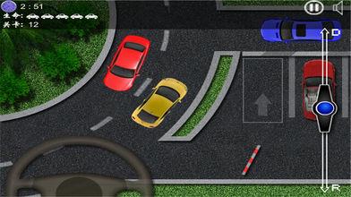 驾考练车专业版软件截图1