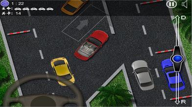 驾考练车专业版软件截图0