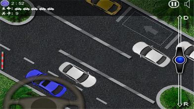 驾考练车专业版软件截图2
