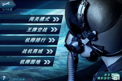 F.A.S.T. 中国软件截图2
