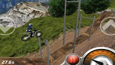 Trial Xtreme软件截图1