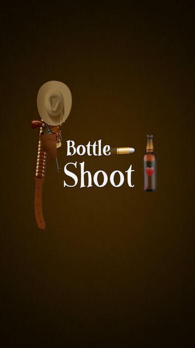 砸酒瓶游戏软件截图0