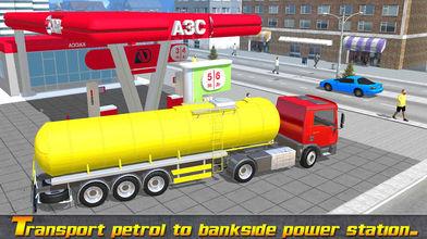 越野货油油轮3D软件截图0