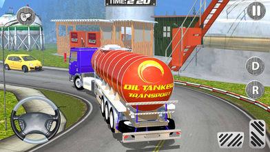 越野货油油轮3D软件截图1