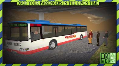 险山与客车驾驶模拟器座舱视图软件截图1