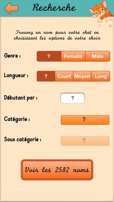 Noms de Chats软件截图1