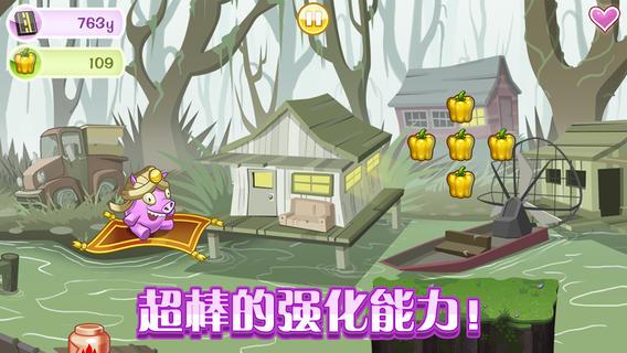小猪狂奔!(Ham on the Run!)软件截图1