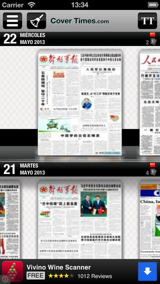Cover Times软件截图0