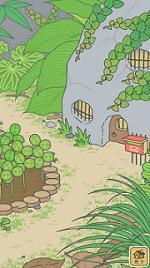 青蛙旅行软件截图2