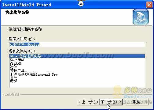 图形管理软件 DwgSee下载