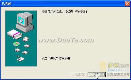 2v免费可视聊天软件下载