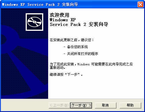 Windows XP下载