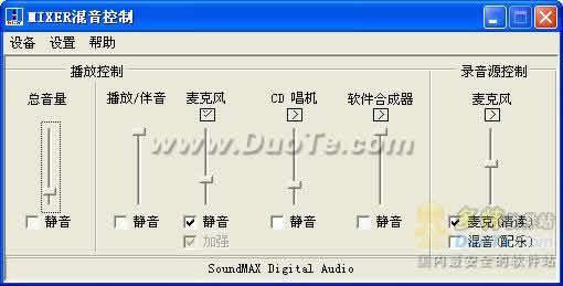 方塘音控(系统音量及录音源控制)下载