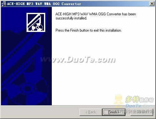 ACE HIGH MP3 WAV WMA OGG Converter(音频转换工具)下载