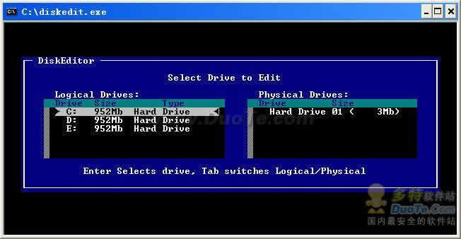 Norton Diskedit(磁盘编辑工具)下载