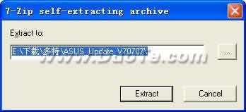 ASUS(华硕) Update下载