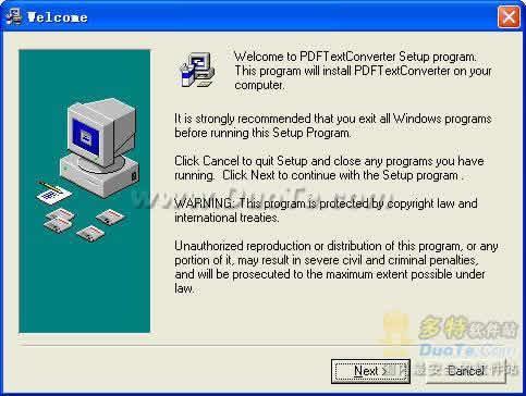 PDF Text Converter(PDF转换工具)下载
