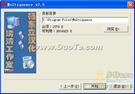 Multiquence下载